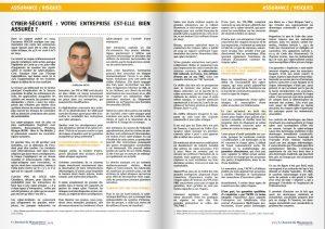 Cybersécurité Journal du Management Juridique
